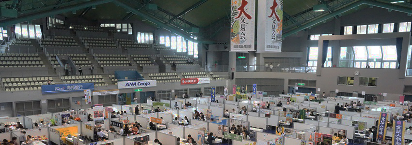 The Great Okinawa Trade Fair 2019